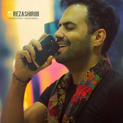 تصویر رضا شیری