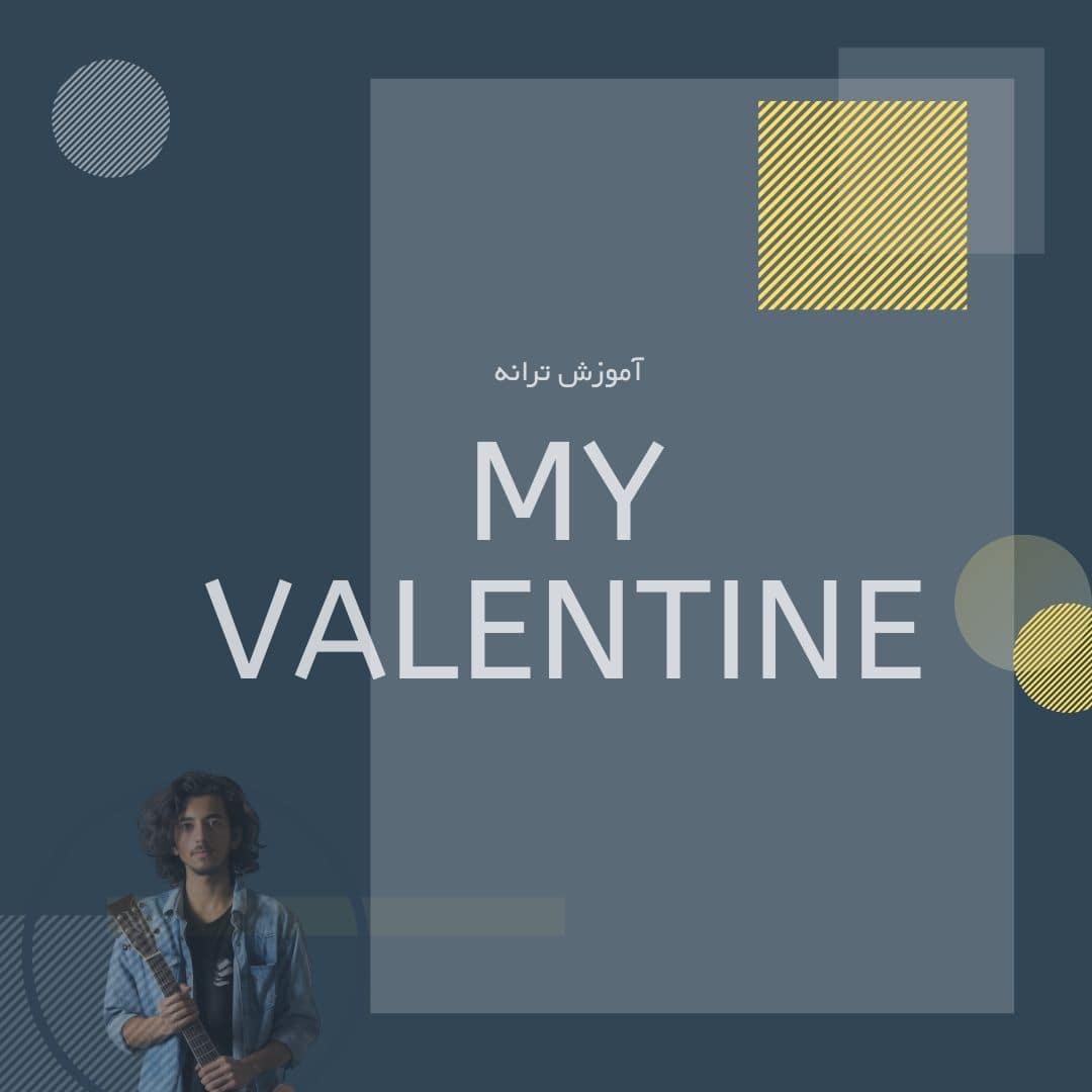تصویر ترانه  My Valentine به همراه اجرای کامل گیتار
