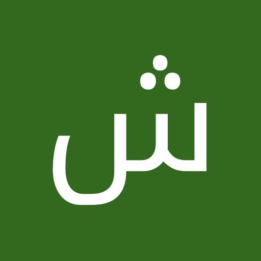 تصویر شاهین ایرانی